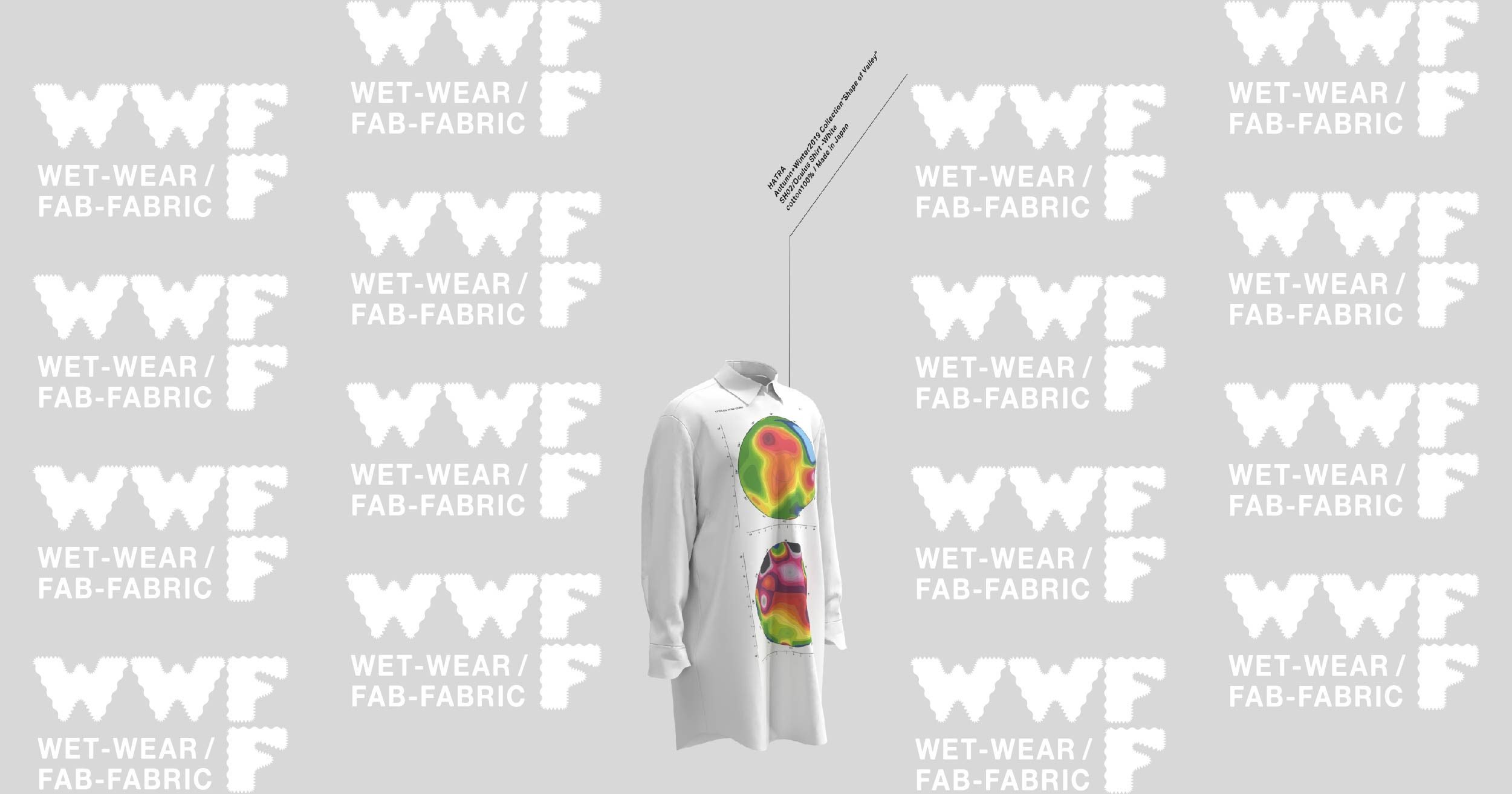 WWFF vol.2 Fashion between 2D and 3D, the shifting reality after CAD and Instagram